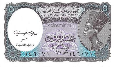 5 пиастров 1940 (2002) Египет.