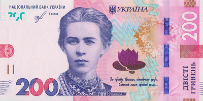 200 гривен 2019 (2020) Украина. Подпись Смолий. Серия ВД.