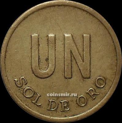1 соль 1976 Перу.