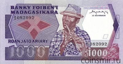 1000 франков (200 ариари) 1983-1987 Мадагаскар.