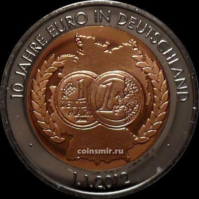 Жетон 10 лет Евро в Германии. Германия 2012.
