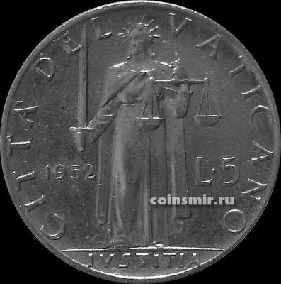 5 лир 1952 Ватикан. (в наличии 1951 год)