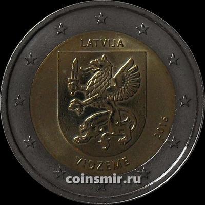 2 евро 2016 Латвия. Видзиме.