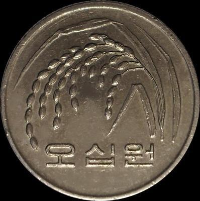 50 вон 1996 Южная Корея. ФАО.