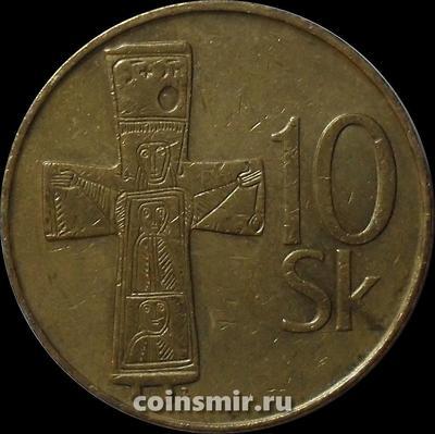 10 крон 1994 Словакия.
