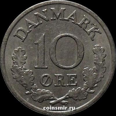 10 эре 1969 C;S Дания.