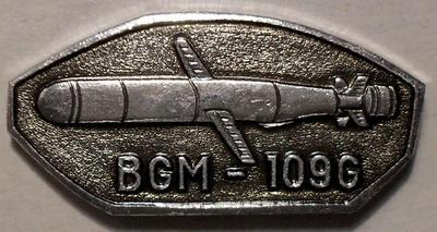 """Значок Крылатая ракета США BGM-109G """"Томагавк"""". Серебристый."""