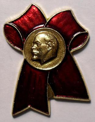 Значок В.И.Ленин. Бант.