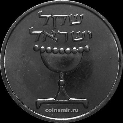 1 шекель 1981 Израиль. Чаша.