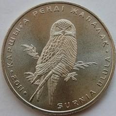 50 тенге 2011 Казахстан. Ястребиная сова.