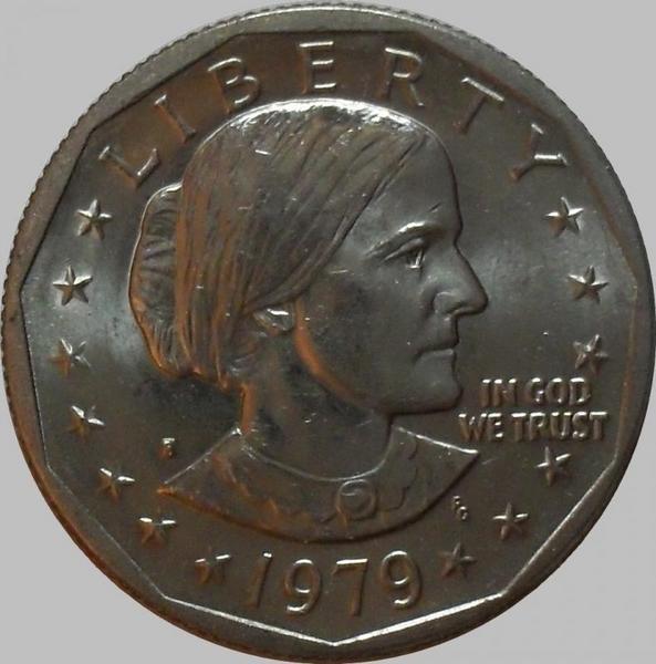 1 доллар 1979 Р США. Сьюзен Энтони.