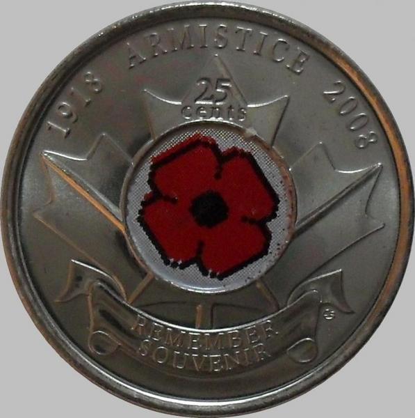 25 центов 2008 Канада. День памяти.