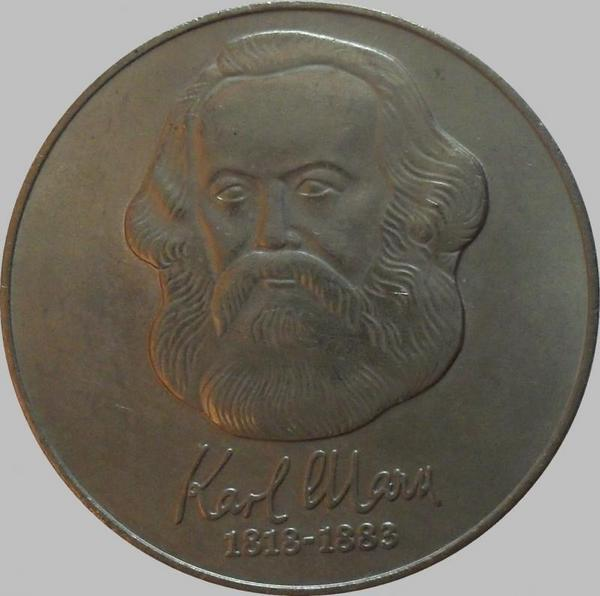 20 марок 1983 ГДР. Карл Маркс.