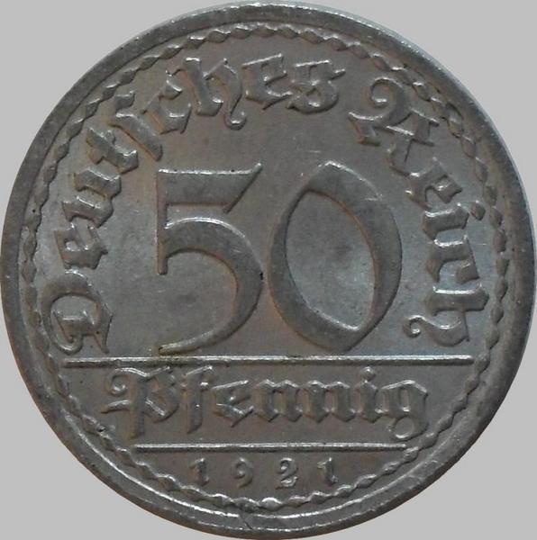 50 пфеннигов 1921 А Германия