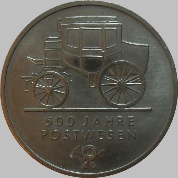 5 марок 1990 Германия ГДР. 500 лет почте.