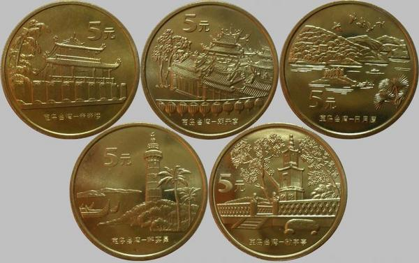 Набор из 5 монет Китай. 2003-2005 гг.