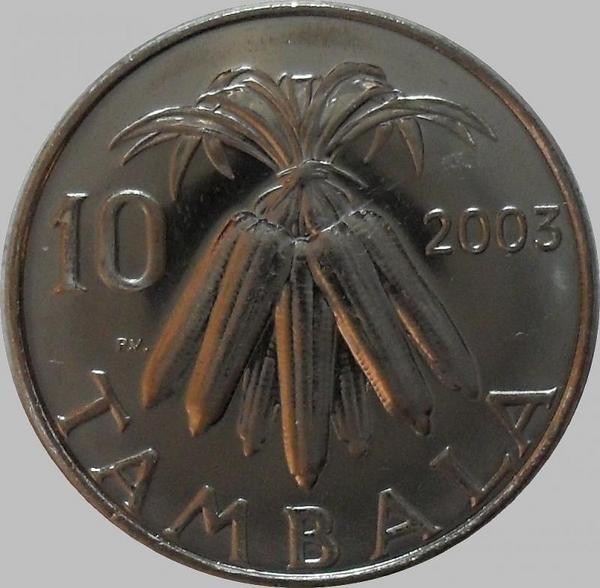 10 тамбала 2003 Малави.