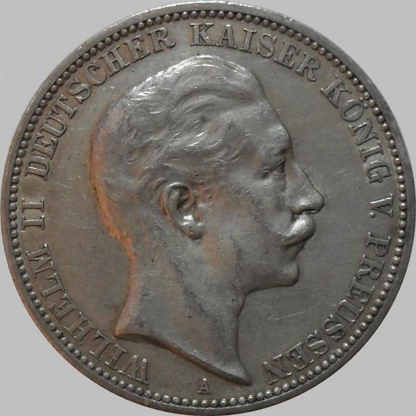 3 марки 1910 Пруссия. Вильгельм II.