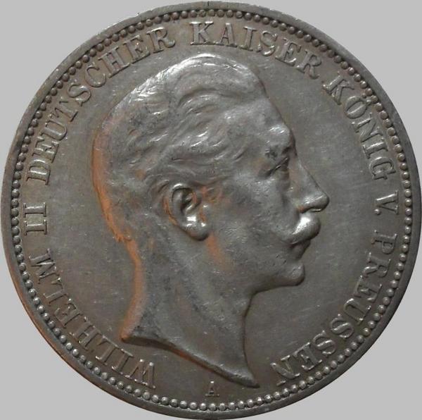 3 марки 1911 Пруссия. Вильгельм II.
