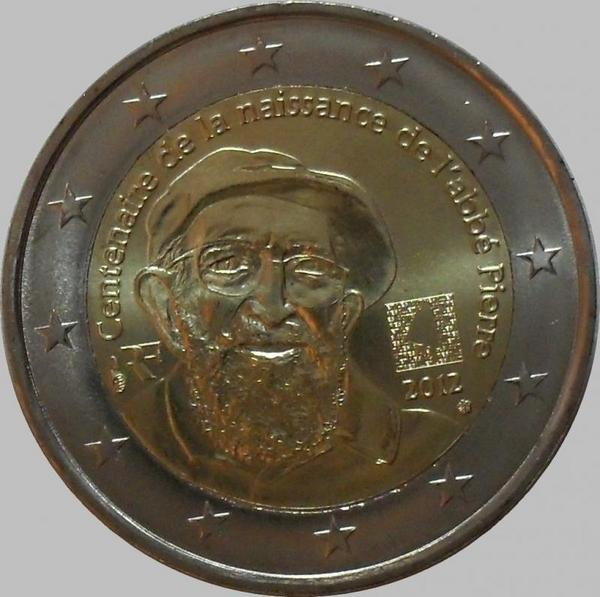 2 евро 2012 Франция. 100 лет со дня рождения аббата Пьера.
