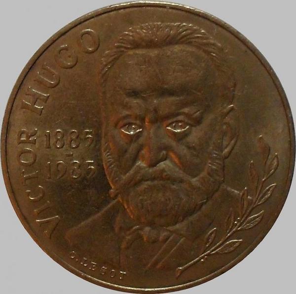 10 франков 1985 Франция. Виктор Гюго.
