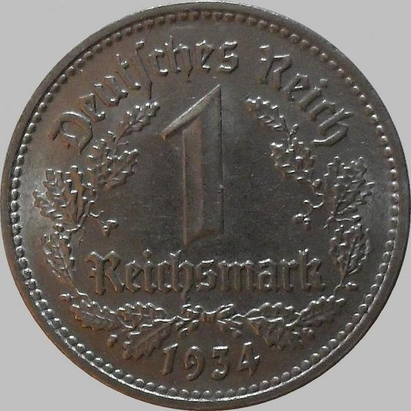 1 марка 1934 D Германия.