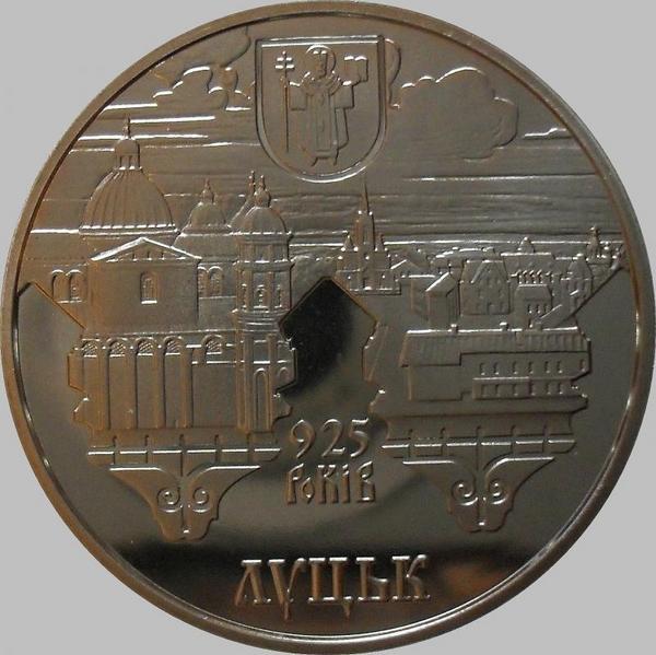 5 гривен 2010 Украина. Луцк.