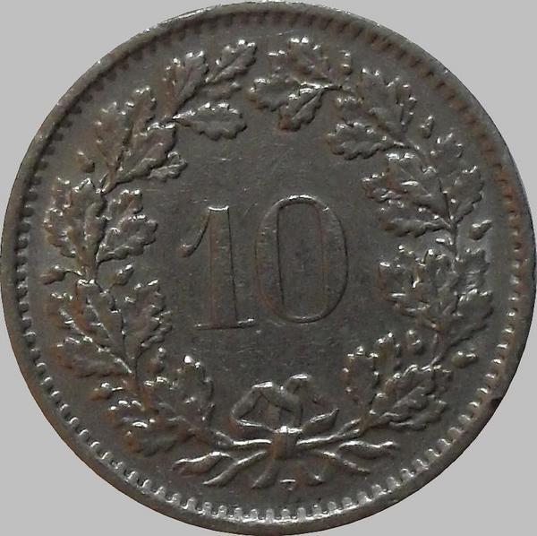 10 раппенов 1965 Швейцария. (в наличии 1964 год)
