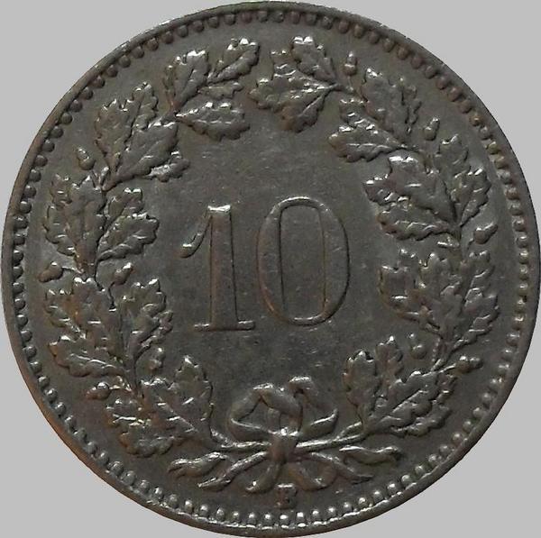 10 раппенов 1958 Швейцария.