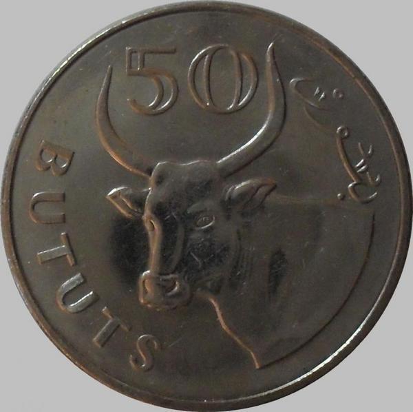 50 бутут 2011 Гамбия. Бык. (в наличии 2014 год)
