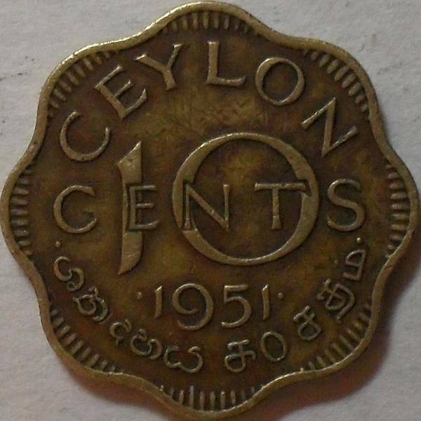 10 центов 1951 Британский Цейлон.