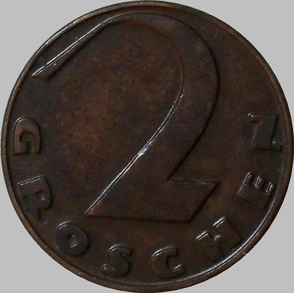 2 гроша 1925 Австрия.