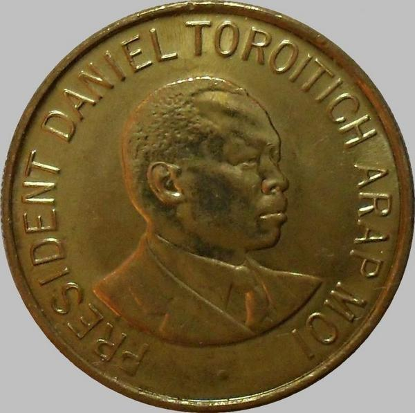 1 шиллинг 1998 Кения. (в наличии 1995 год)