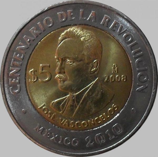 5 песо 2008 Мексика. Хосе Васконселос.