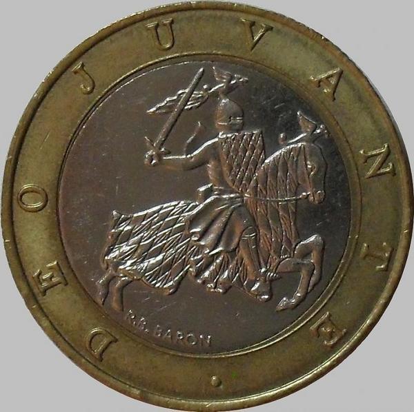 10 франков 1998 Монако.