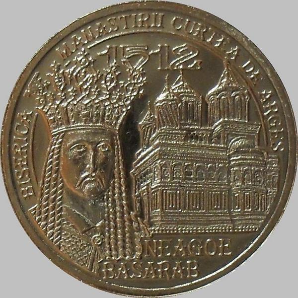 50 бани 2012 Румыния. Царь Нягое Басараб.