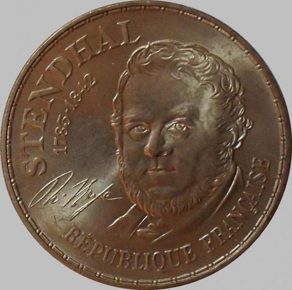 10 франков 1983 Франция. Стендаль.