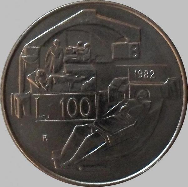 100 лир 1982 Сан-Марино. Социальные достижения.