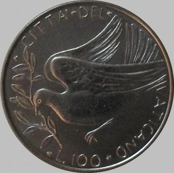 100 лир 1973 Ватикан. Голубь с оливковой ветвью.