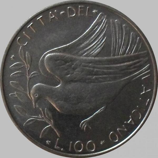 100 лир 1974 Ватикан. Голубь с оливковой ветвью.
