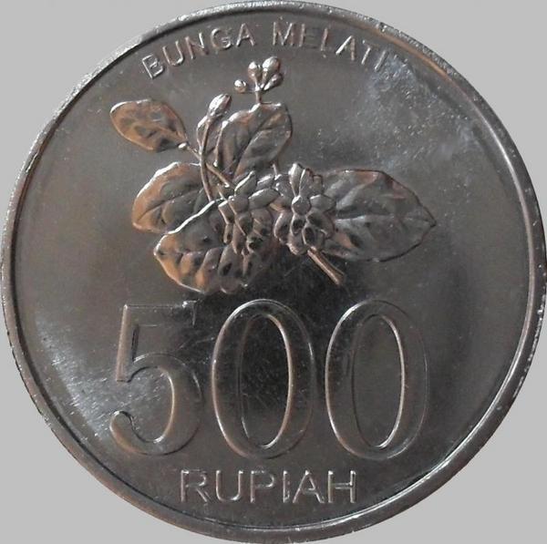 500 рупий 2003 Индонезия. Жасмин.