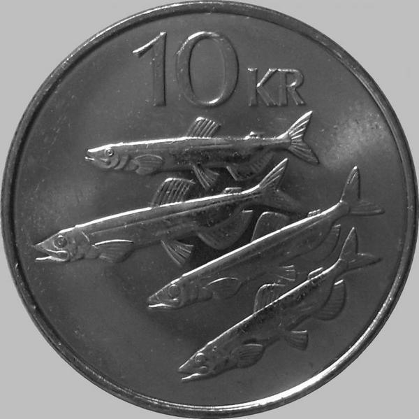 10 крон 2008 Исландия. Мойва.