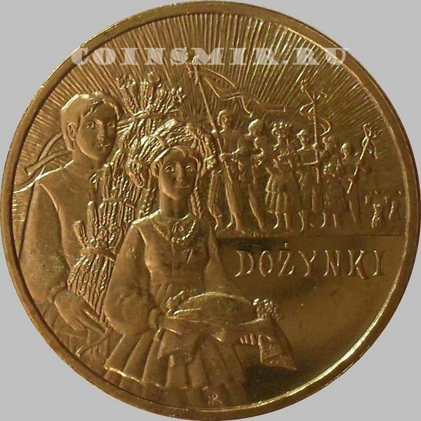 2 злотых 2004 Польша. Дожинки-праздник урожая.