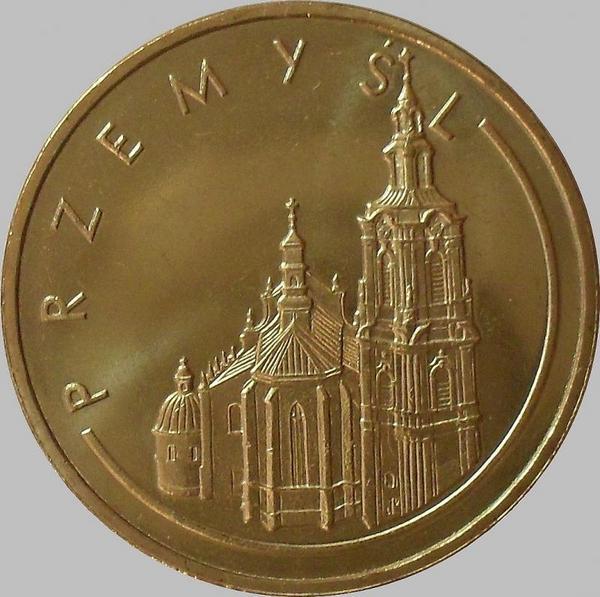 2 злотых 2007 Польша. Города Польши - Пшемысль.