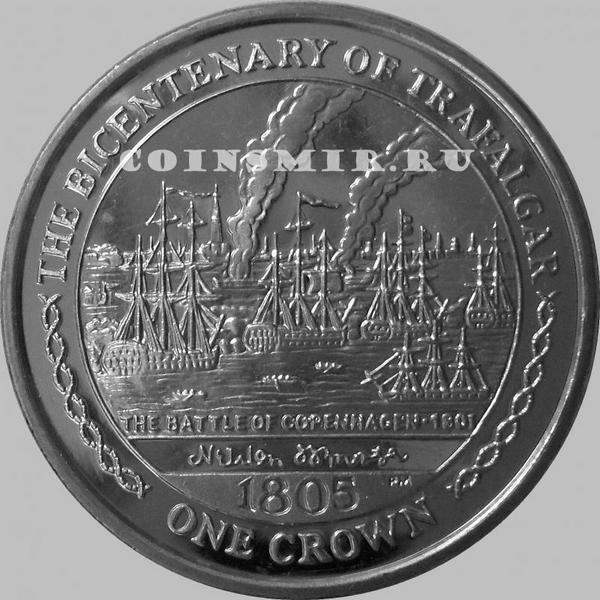 1 крона 2005 остров Мэн. 200 лет Трафальгарской битве.