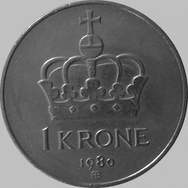 1 крона 1980 Норвегия. (в наличии 1983 год)
