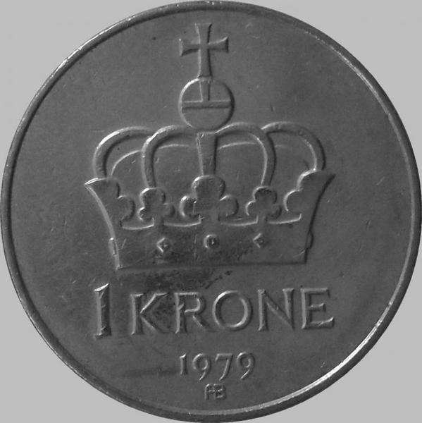 1 крона 1979 Норвегия.
