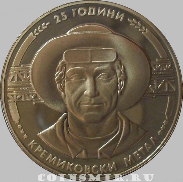 5 левов 1988 Болгария. 25 лет Кремиковскому металлургическому комбинату.