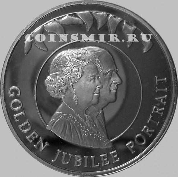 50 пенсов 2002 Фолклендские острова. Золотой юбилей. Портрет.
