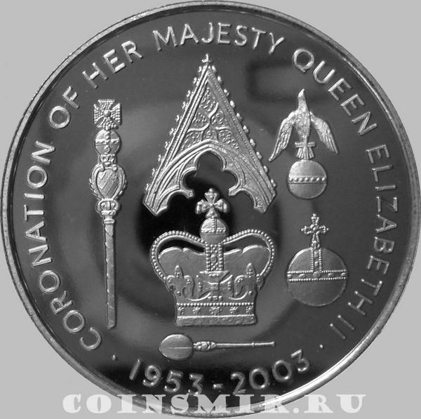 50 пенсов 2003 остров Святой Елены. Юбилей Коронации Елизаветы II.